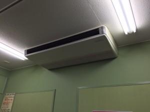 業務用エアコン 修理 名古屋